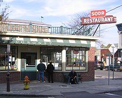 A diner